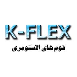 عایق الاستومری k-flex