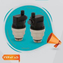 نکات اجرا و راهنمای استفاده از شیر هواگیری اتوماتیک