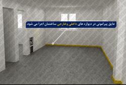 استاندارد عایق در دیواره های داخلی و خارجی